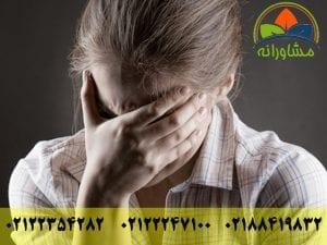 اختلالات ترس و فوبیا - زنی که گریه می کند -مشاورانه