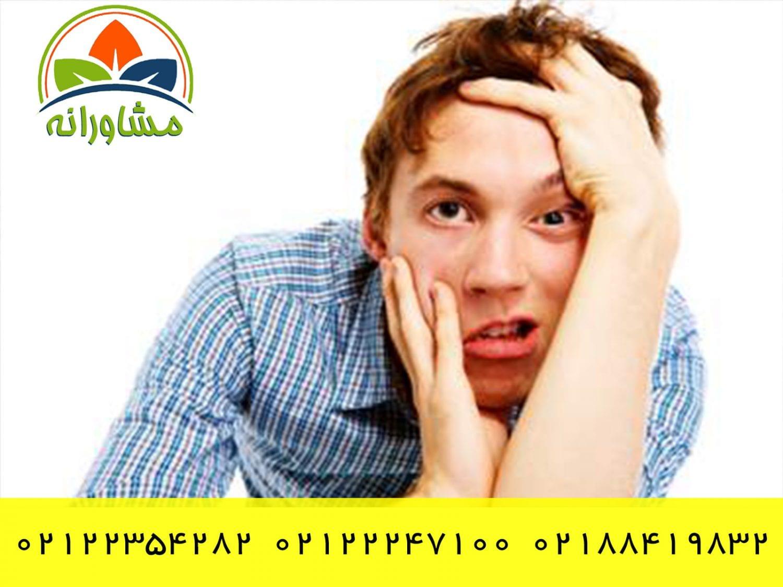 اختلال اضطراب | تاثیر اضطراب بر روی بدن