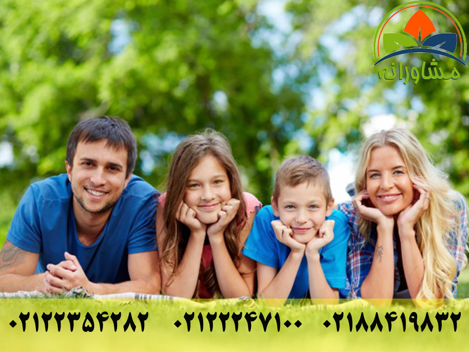 انواع مشکلات خانوادگی
