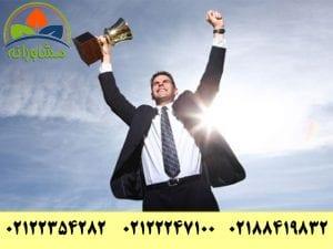 تست موفقیت شغلی و تحصیلی