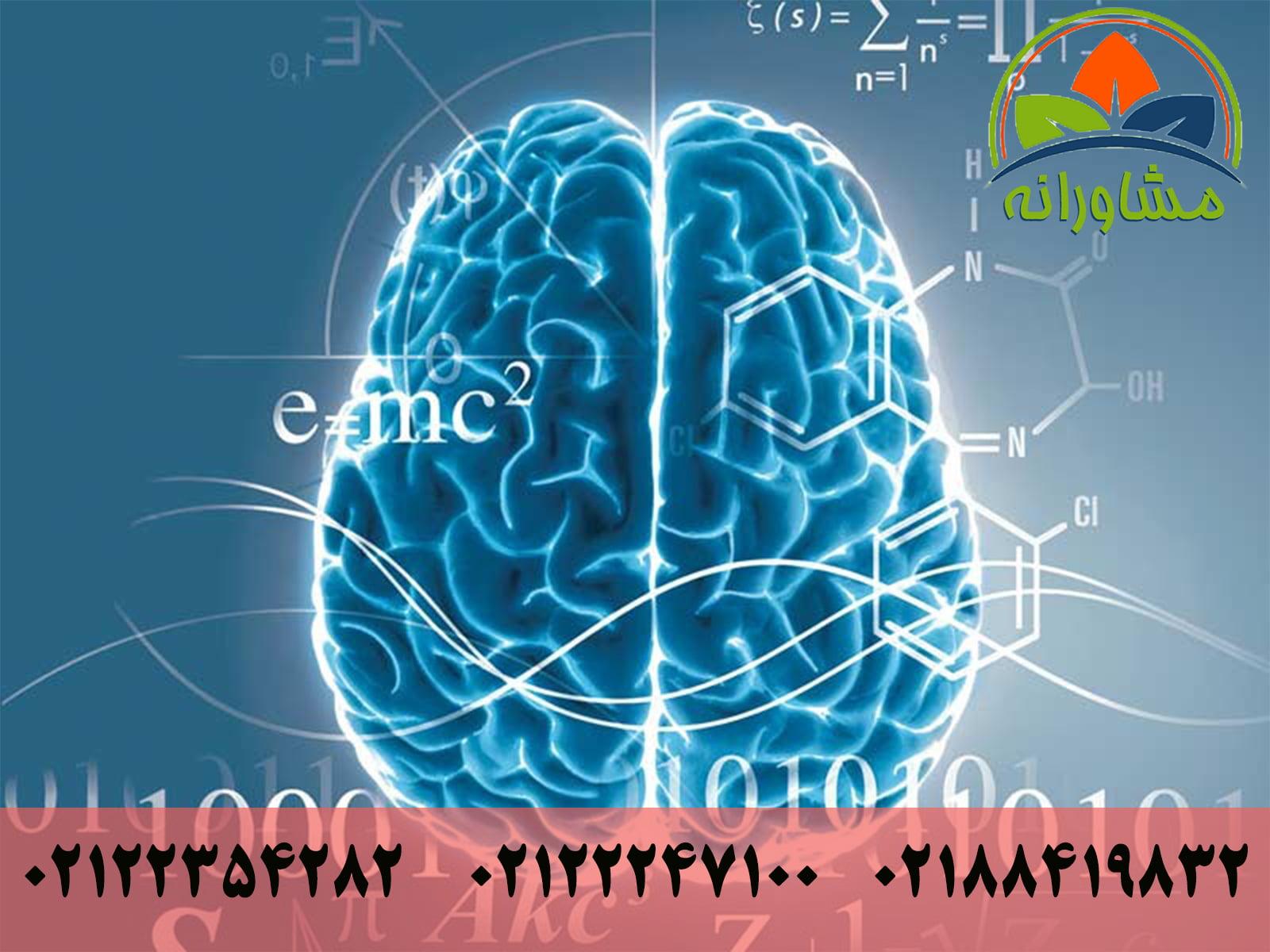 جایگاه علوم شناختی در روانشناسی و روانپزشکی -مشاورانه