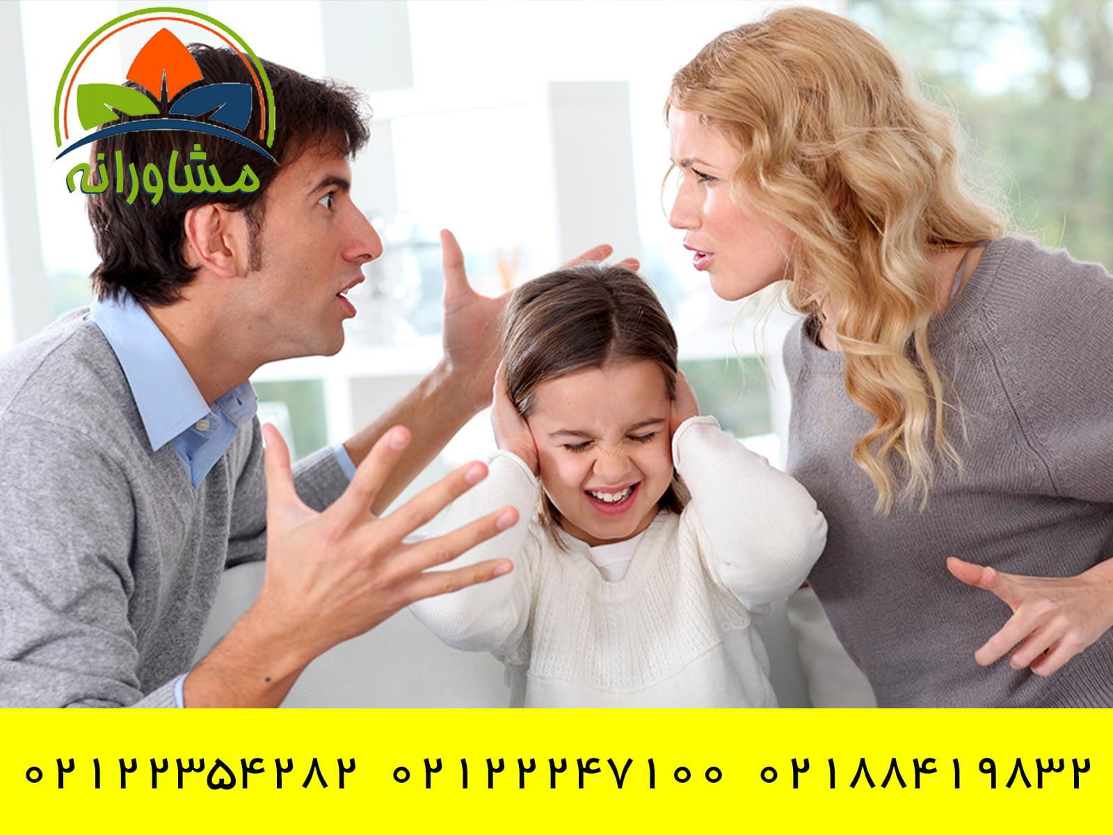 درگیری و نزاع خانواده راه حل مشکلات خانوادگی