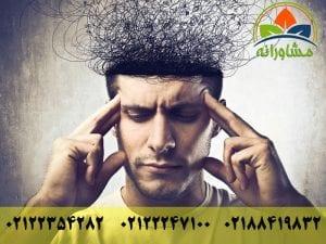 - مردی که اختلال دارد- اختلال روانی- مشاورانه