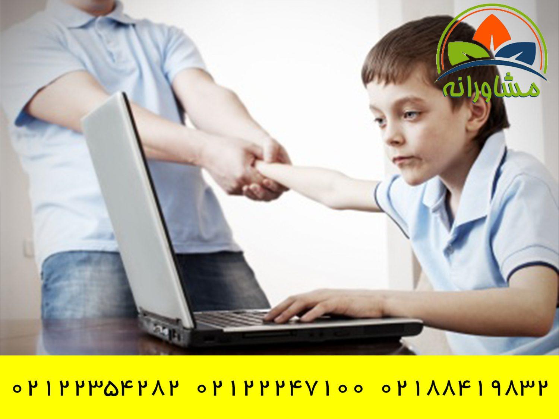 کودک معتاد به بازی دیجیتالی/ جدیدترین راه تشخیص و درمان کودکان