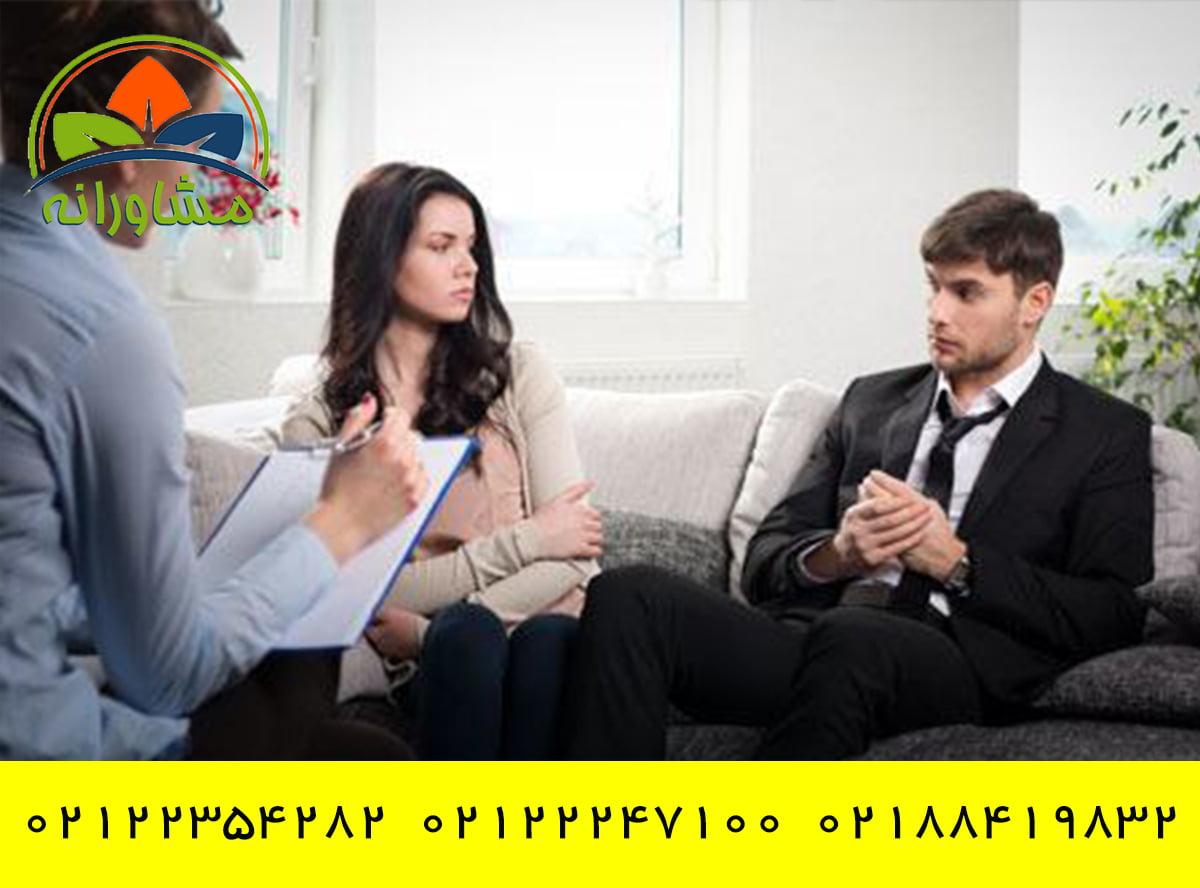 آموزش جنسی - مشاورانه
