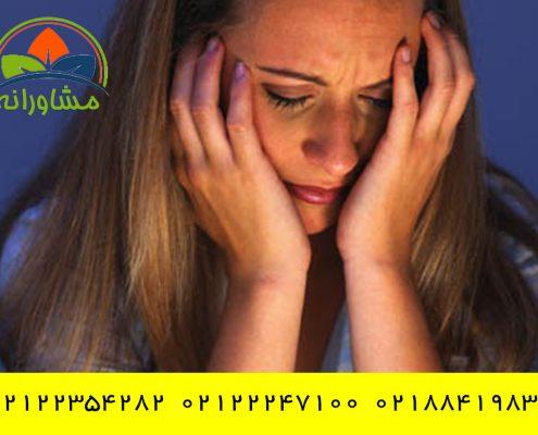 انواع بیماری های روانی خطرناک چیست و راه تشخیص آن