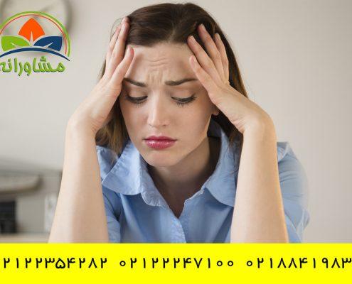 عوارض استرس در زنان ریزش مو ، سرطان ، سردمزاجی و چاقی