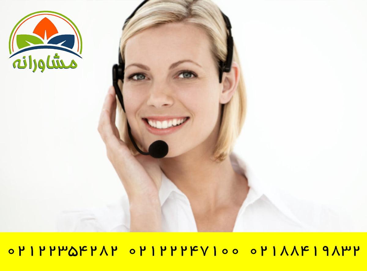 مزیت ها و معایب مشاوره تلفنی