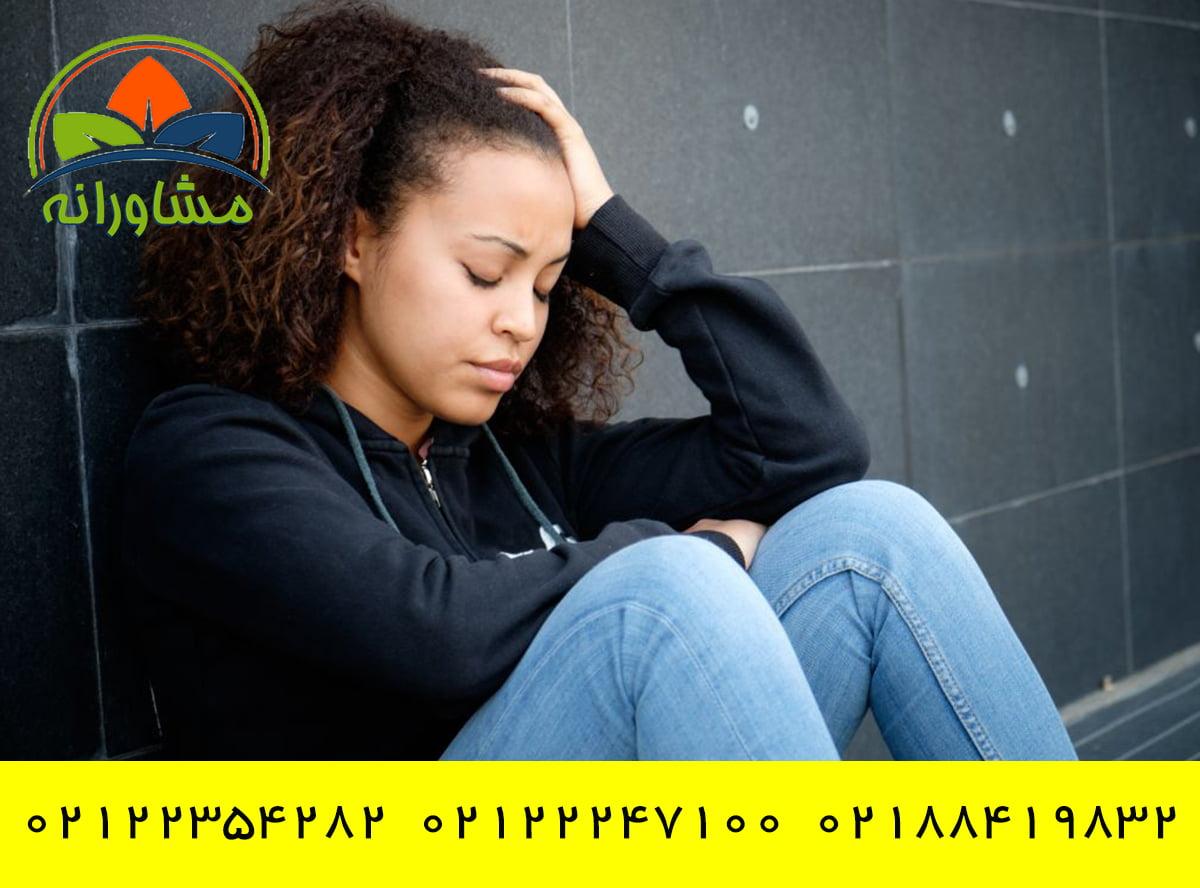 نشانه های تشخیص افسردگی در دوره بلوغ