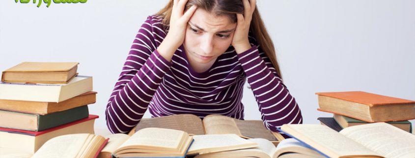 در دوره کنکور به افسردگی و استرس مبتلا می شوید مگر...