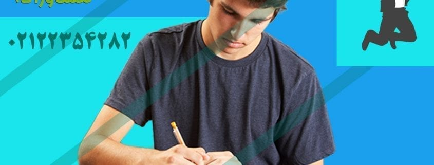 مشاوره تحصیلی چیست و تاثیر آن بر زندگی نوجوانان