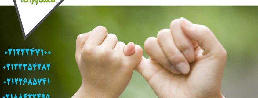 اعتماد در رابطه آیا تا به حال اعتماد مناسبی در رابطه تان داشته اید؟