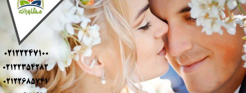 با چند تکنیک آسان ، یک رابطه زناشویی فوق العاده بسازیم