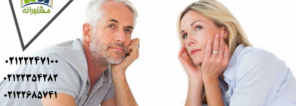 سوء ظن و شک و نقش آن در تخریب روابط شما